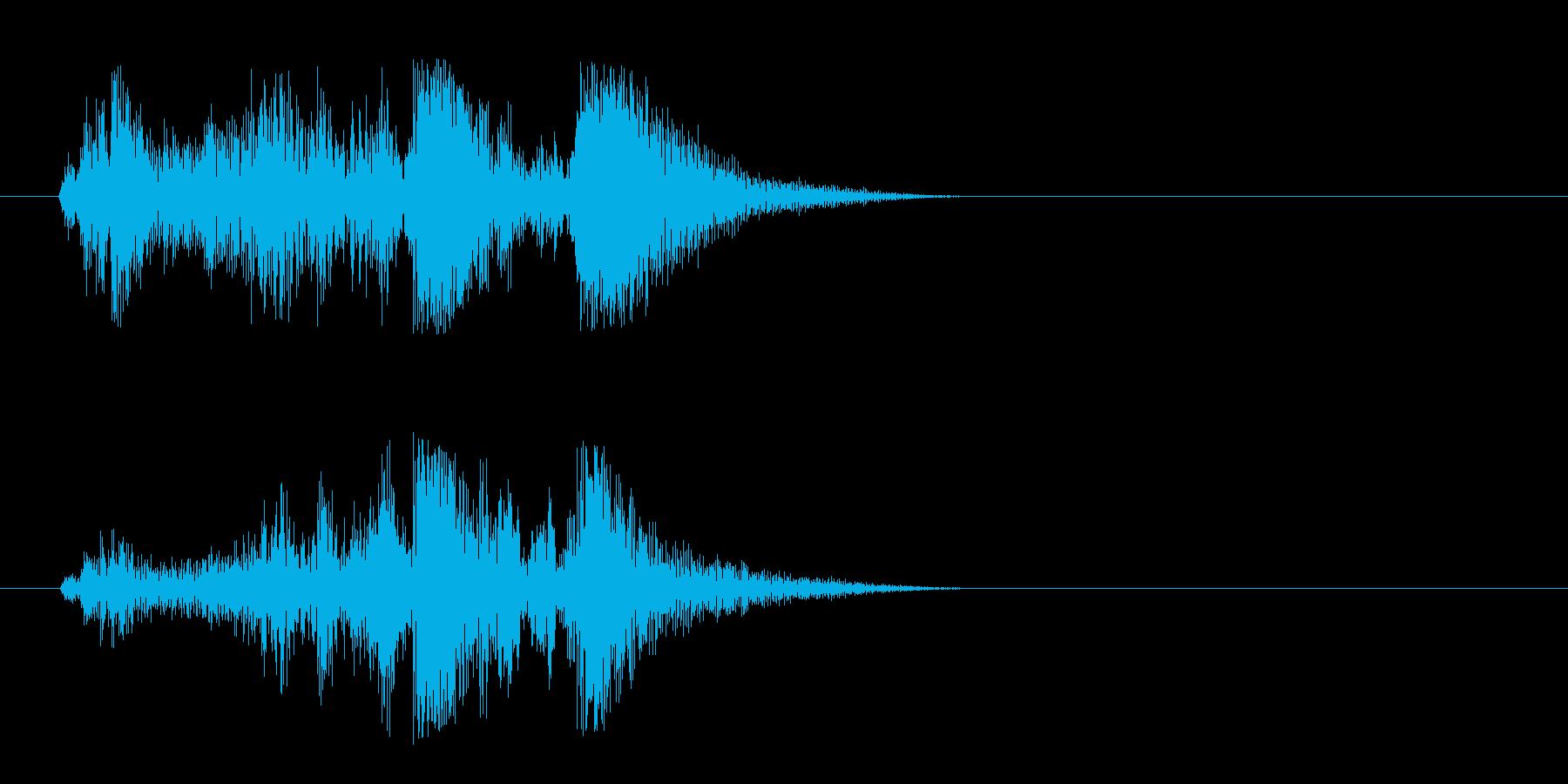 チュイン(高めの音)の再生済みの波形