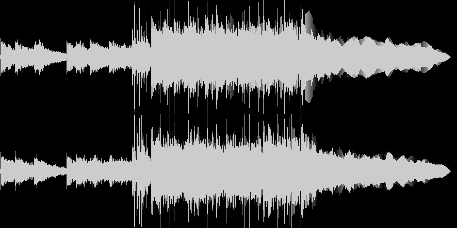 激しいロックのジングル(イントロ入り)の未再生の波形