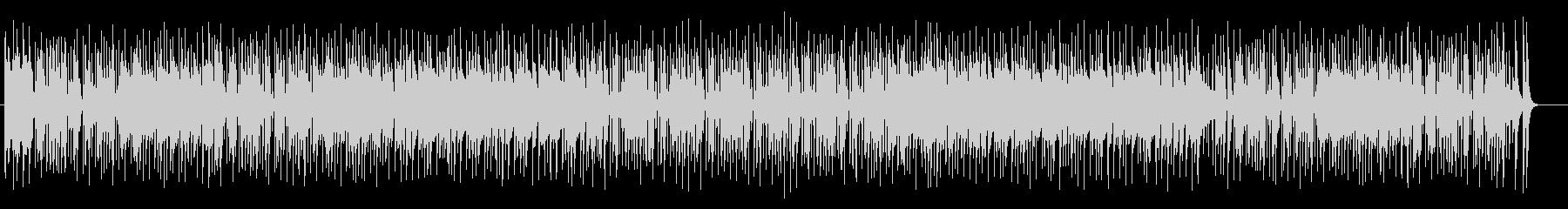 軽快でお洒落なジャズポップスの未再生の波形
