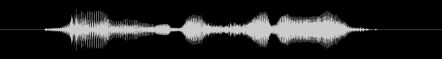 ラウンドスリーの未再生の波形