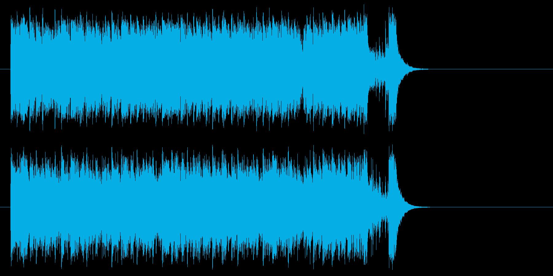 前進する力強いポップ(サビ)の再生済みの波形