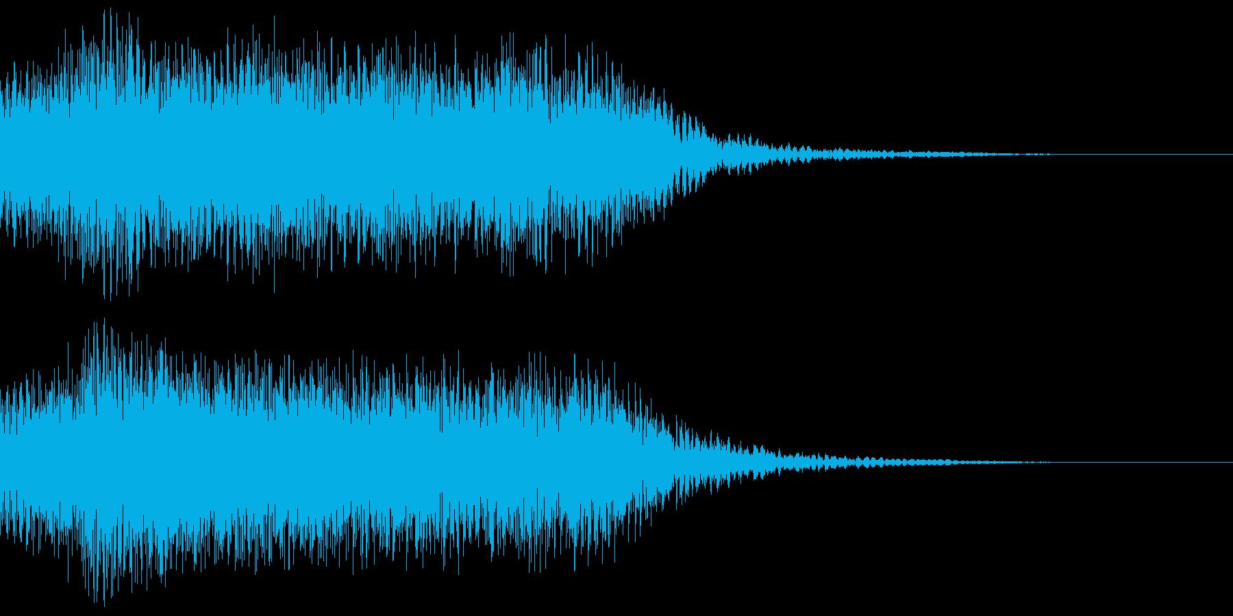 効果音 宇宙船 UFO 戦闘機の再生済みの波形