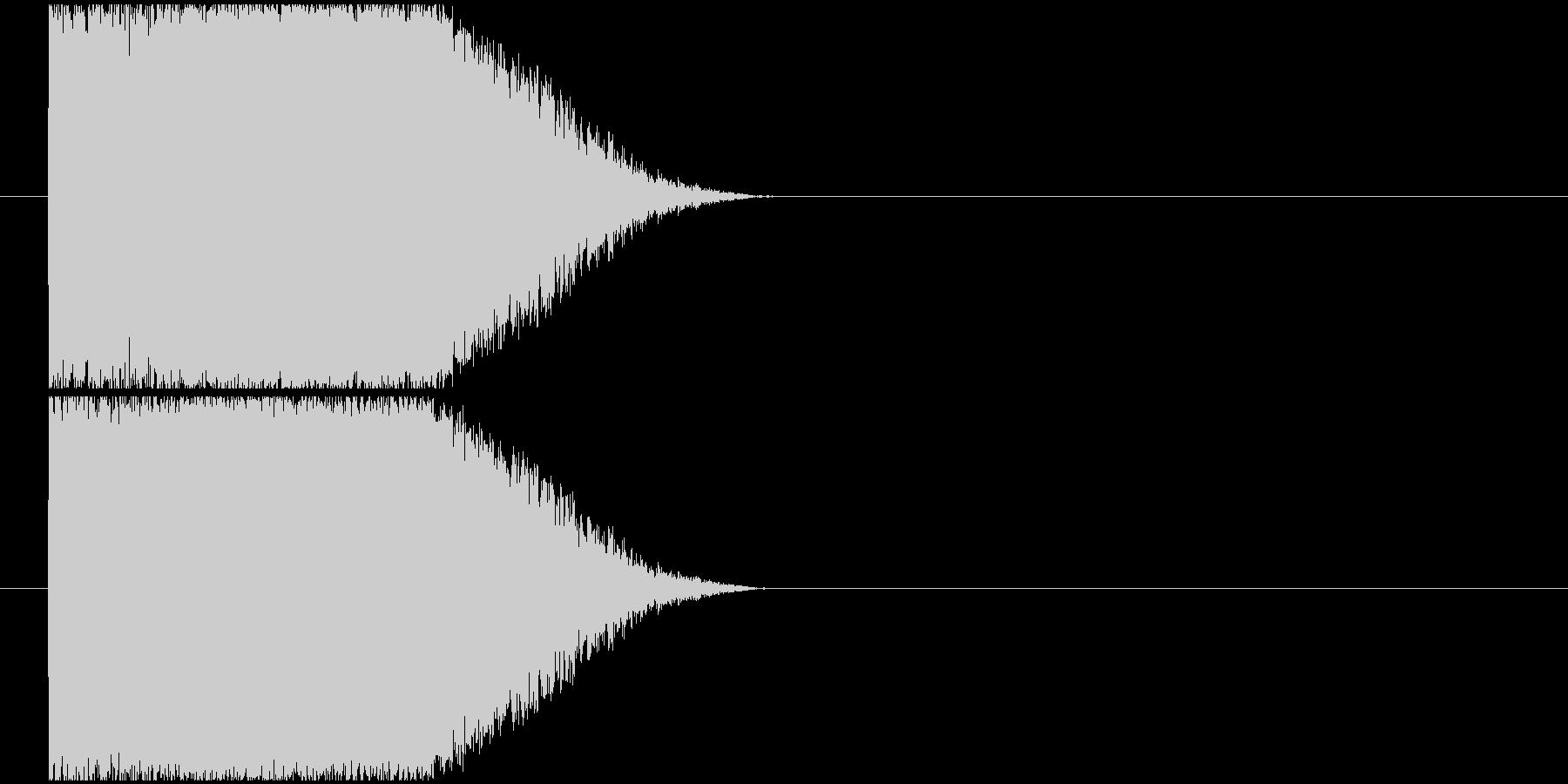 炸裂する光りインパクトの未再生の波形