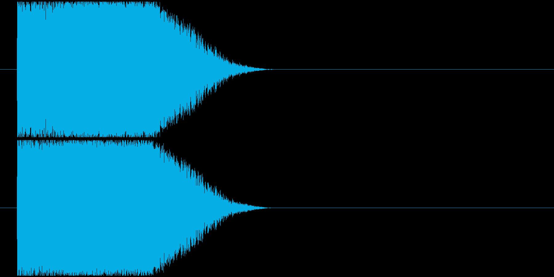 炸裂する光りインパクトの再生済みの波形