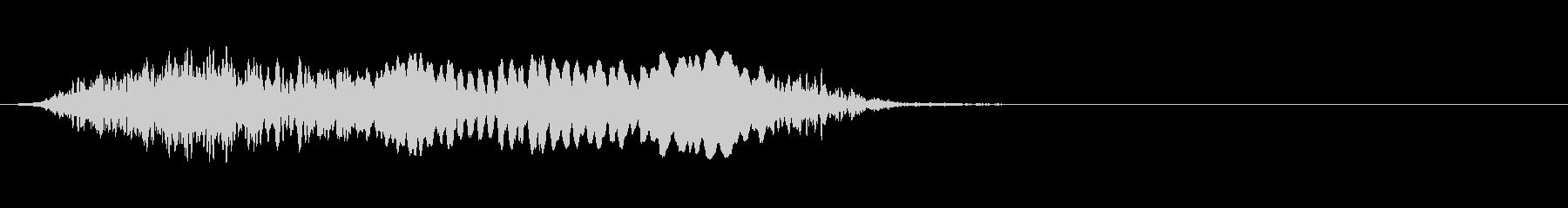 【絶叫 女性01-3】の未再生の波形
