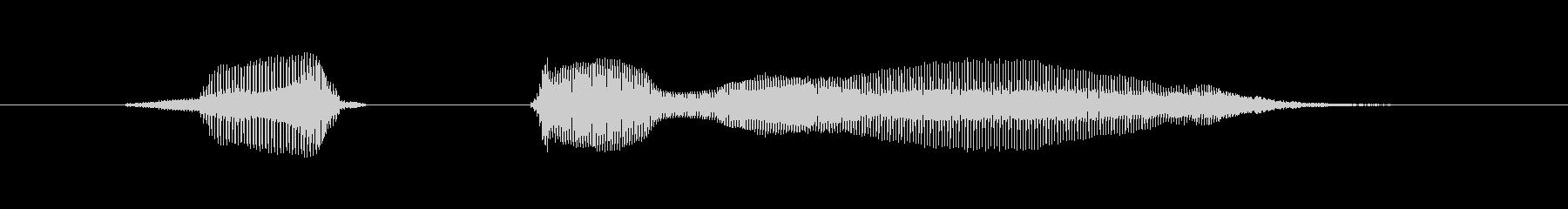 【ラジオ・パーソナリティ・ED】まった…の未再生の波形