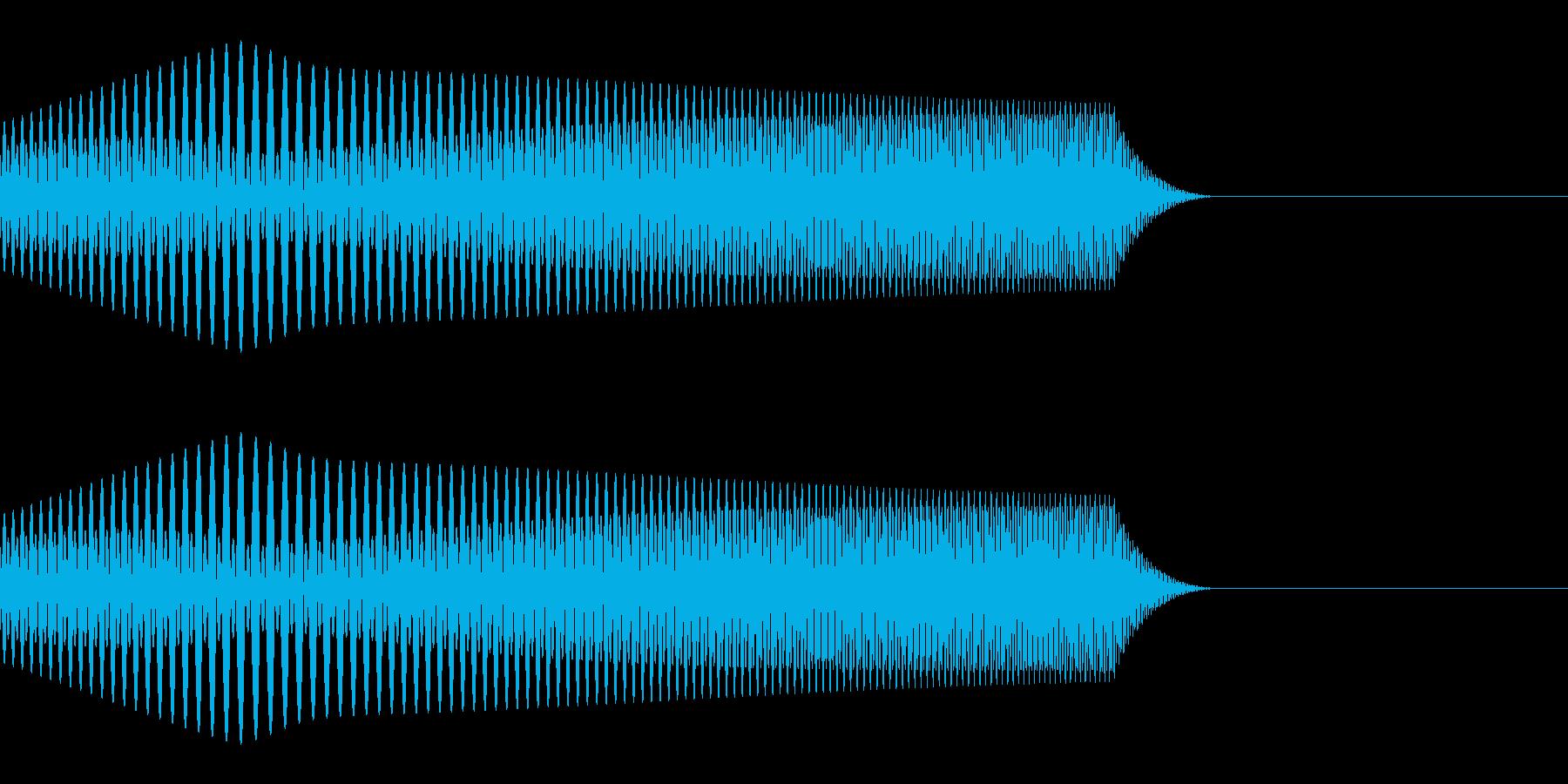 ぷいっ(選択/ポップ/かわいい)の再生済みの波形