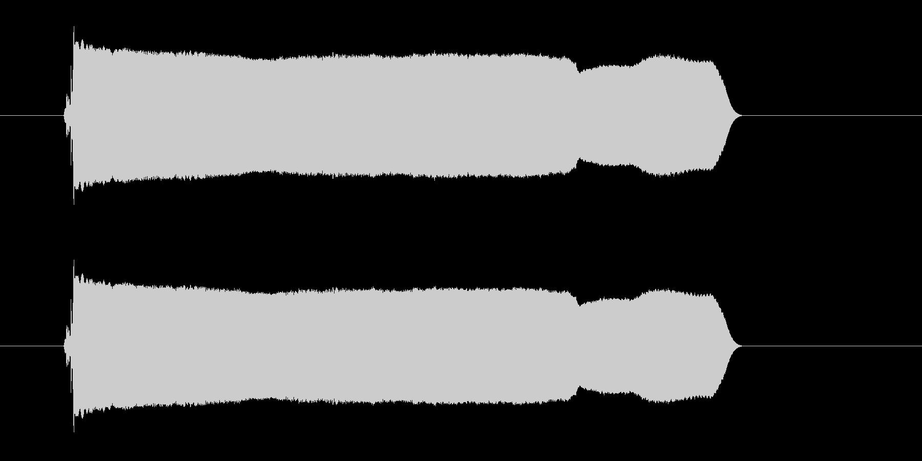 キュイーン(コミカル、長め)の未再生の波形