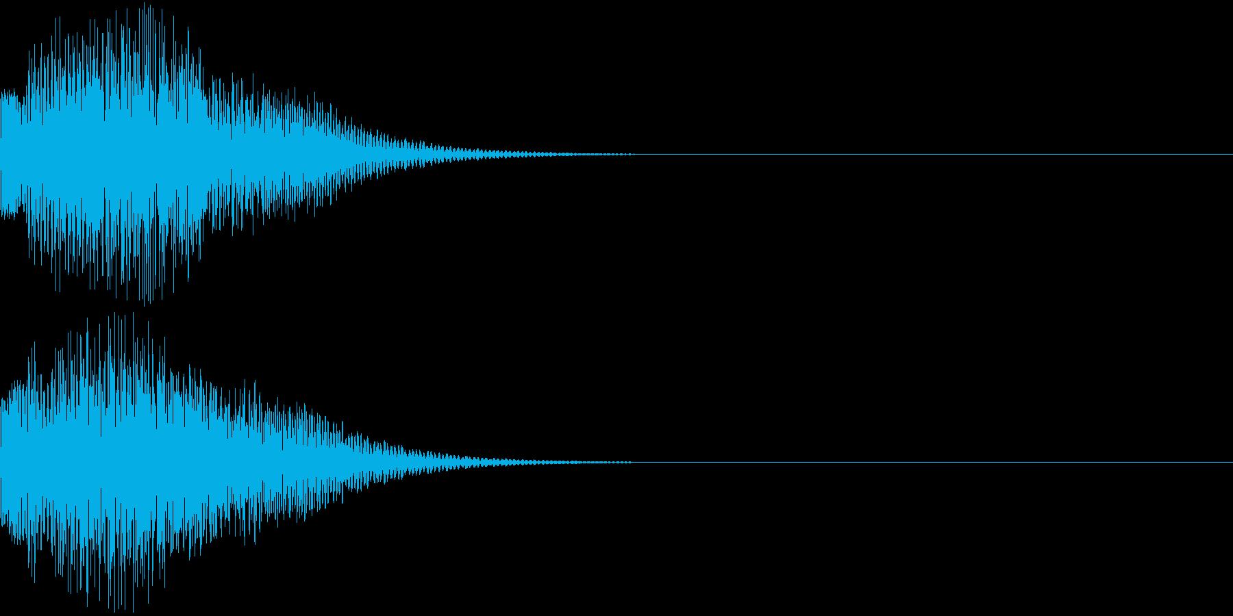 デュよ〜ん(可愛い銃の音)の再生済みの波形