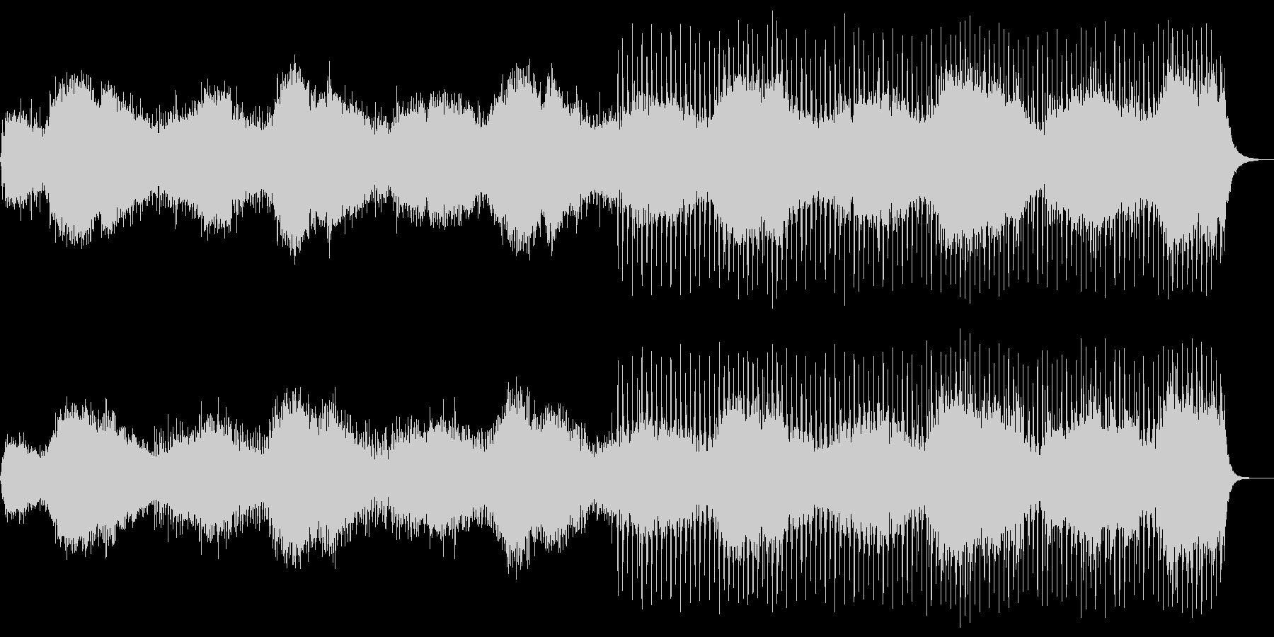 【フル尺】ドキュメント風のアンビエントの未再生の波形