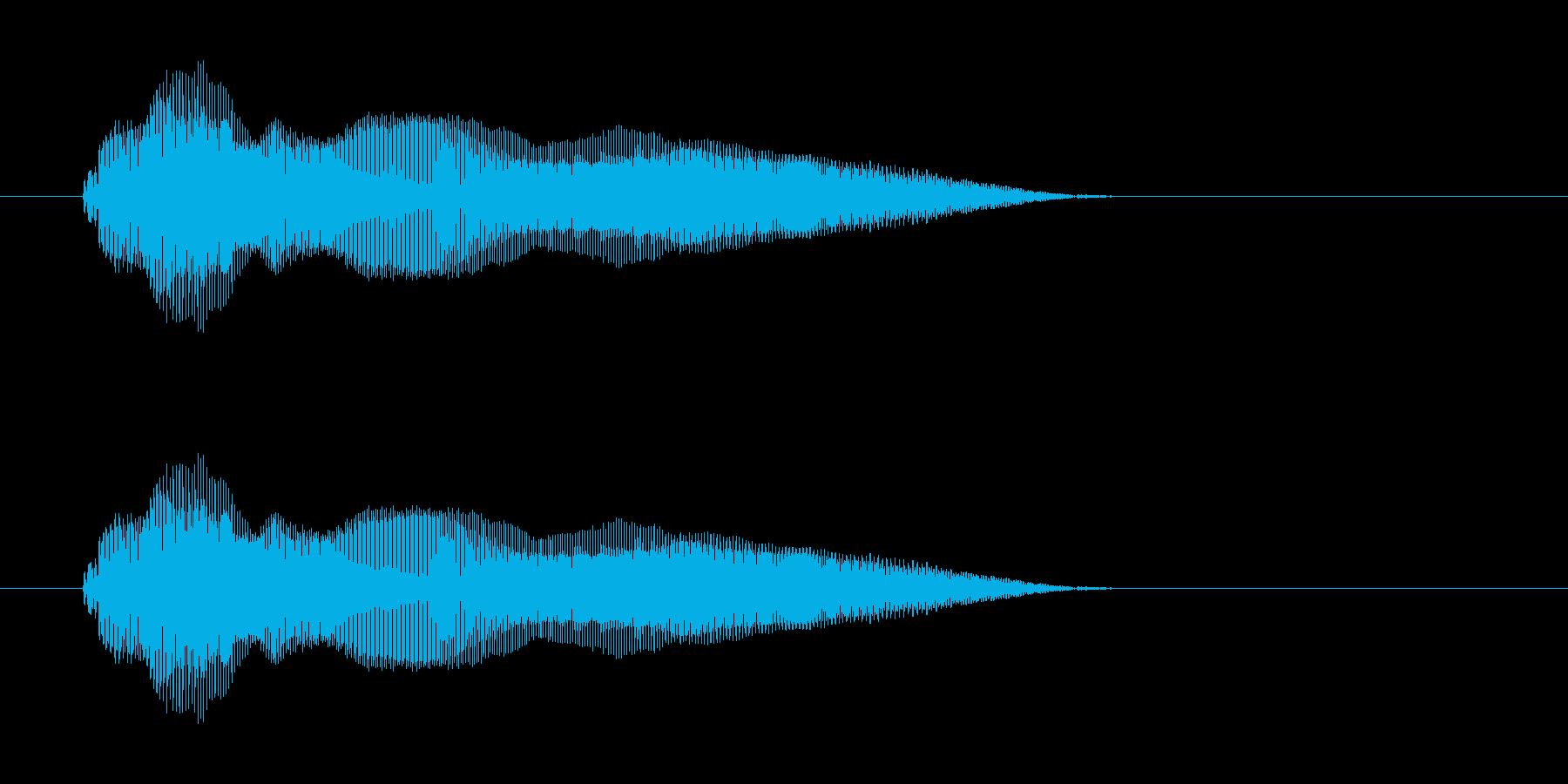 ピュン!の再生済みの波形