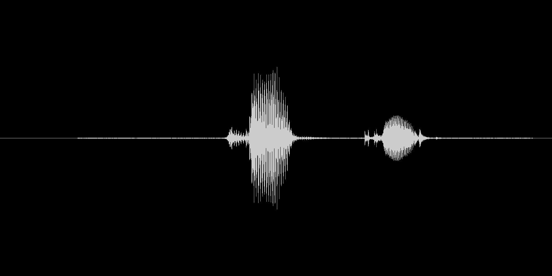 6(ろく)の未再生の波形