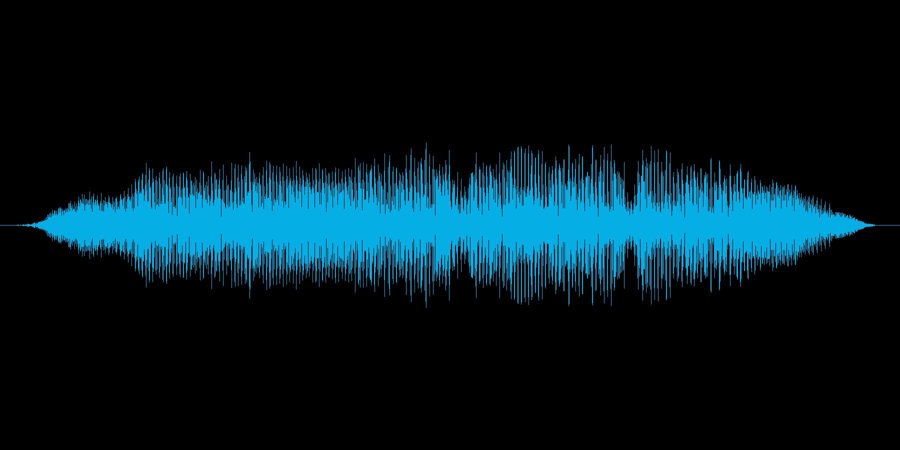 【ゾンビボイス】うなり声2の再生済みの波形