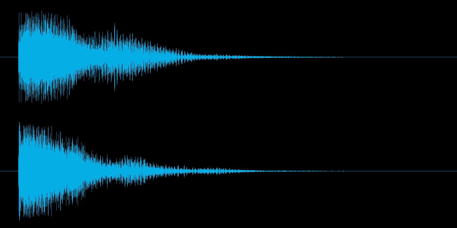 ボシューンの再生済みの波形