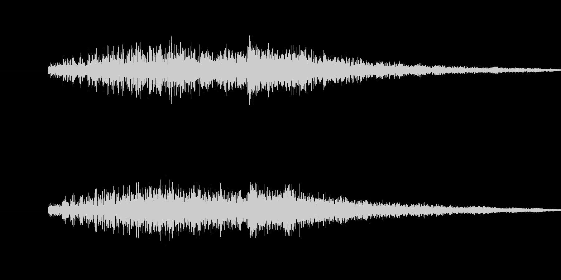ダラリラリラリラリンの未再生の波形
