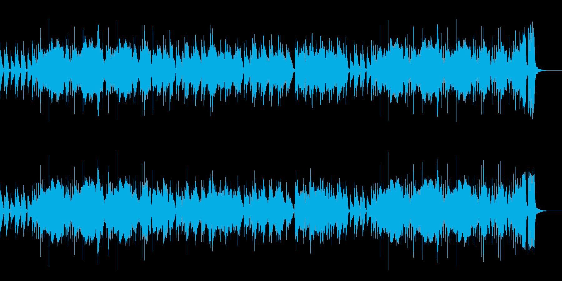 怪しいけど軽快で楽しい曲の再生済みの波形