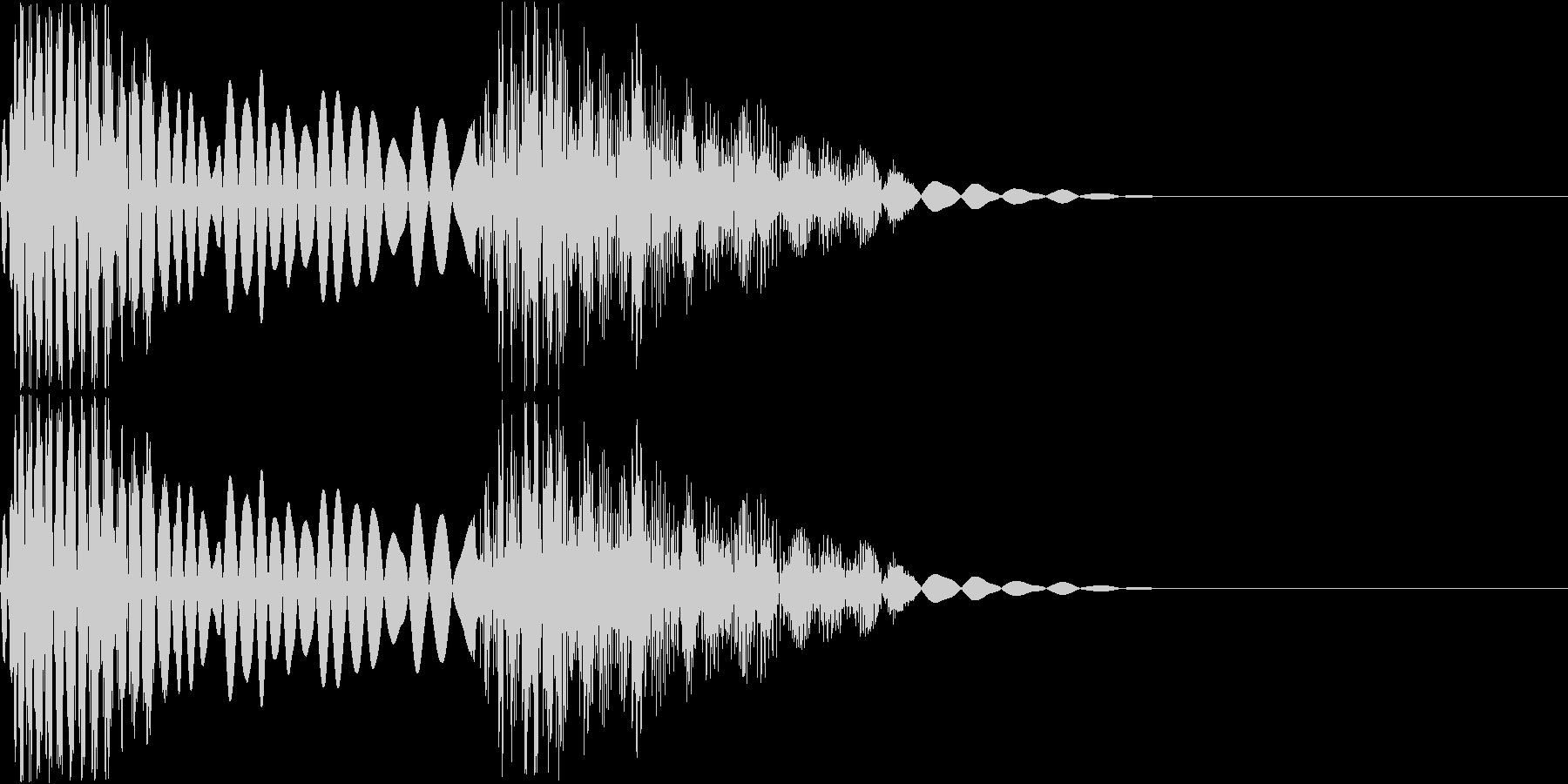 キシッ(猛獣の関節がきしむ音)の未再生の波形