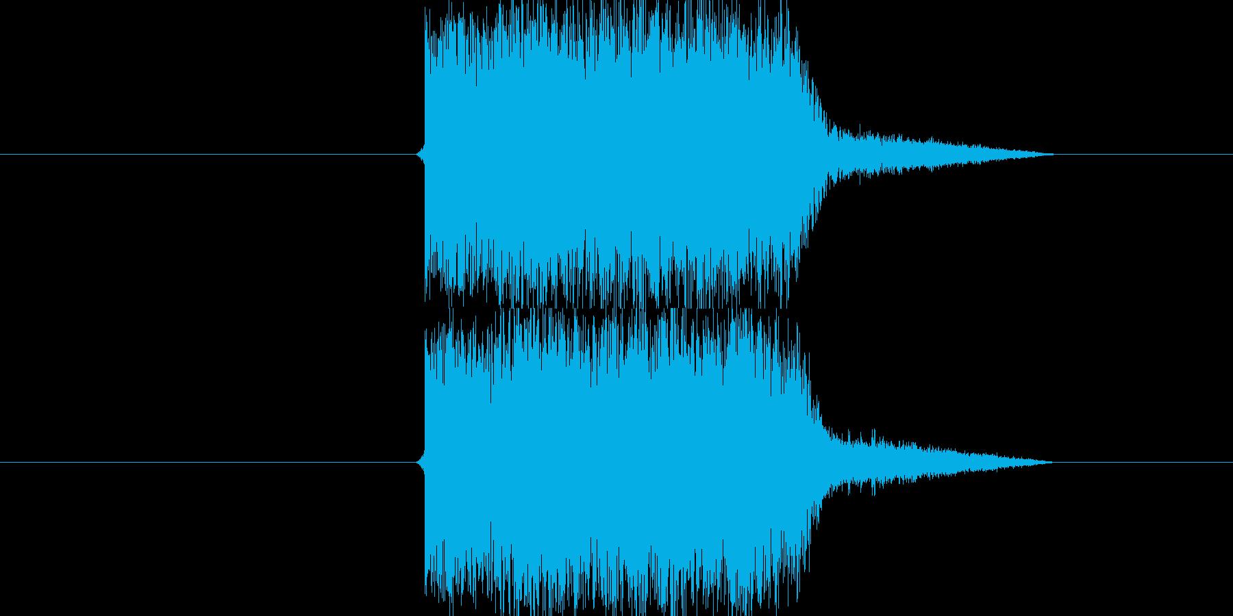 インパクトSEに金属音をMIXしました…の再生済みの波形