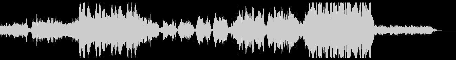 三部構成・オーケストラの感動的なバラードの未再生の波形