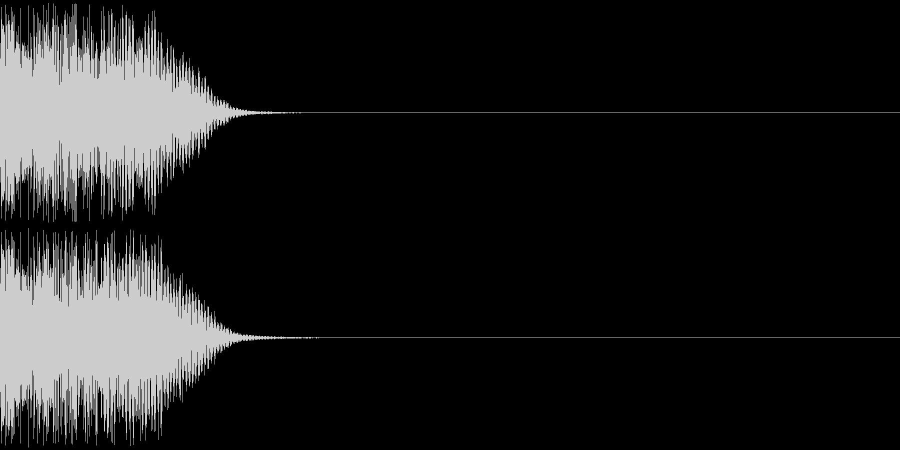 ズゴシの未再生の波形