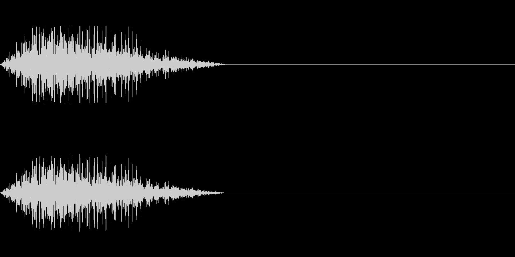 モンスターやゾンビのうめき声にの未再生の波形