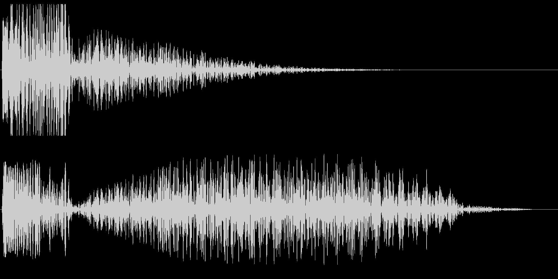 ドッゴーン(爆発する音)の未再生の波形