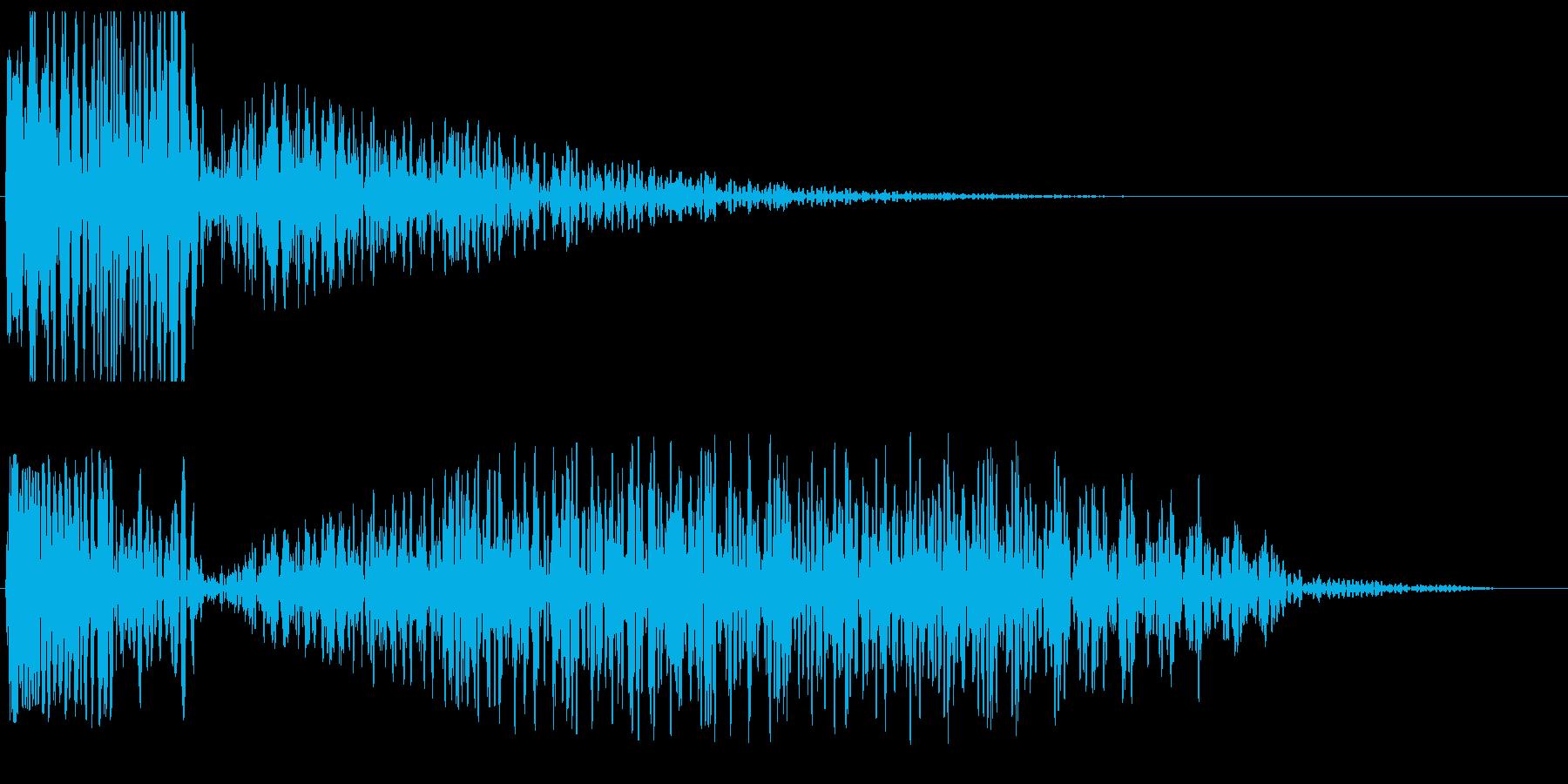 ドッゴーン(爆発する音)の再生済みの波形