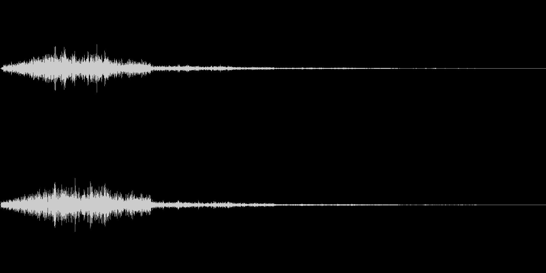 シャッ(選択音)の未再生の波形