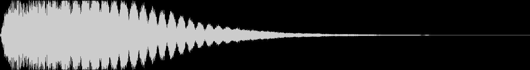 キュイン ギュイーン シャキーン 04の未再生の波形