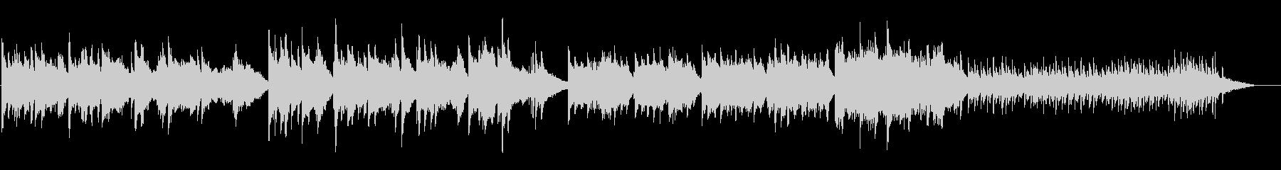 ピアノとストリングスの優しい曲05の未再生の波形