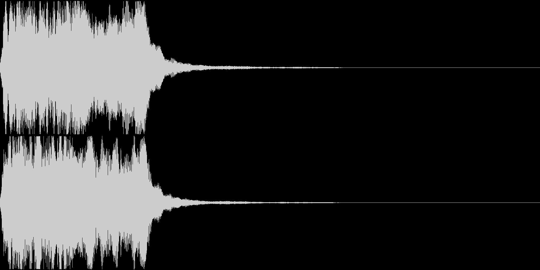ラッパ ファンファーレ 定番 22の未再生の波形