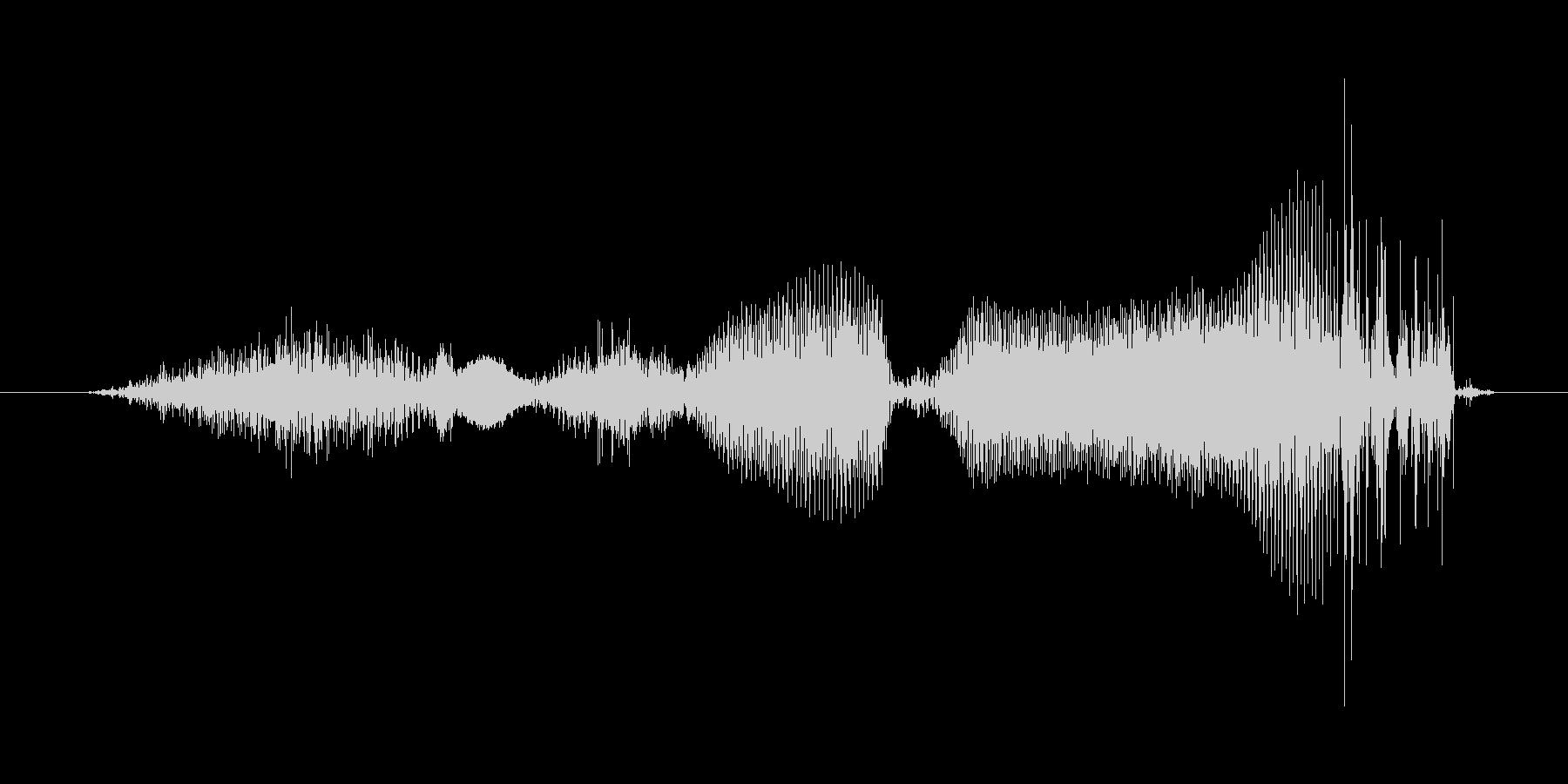 ハズレの未再生の波形