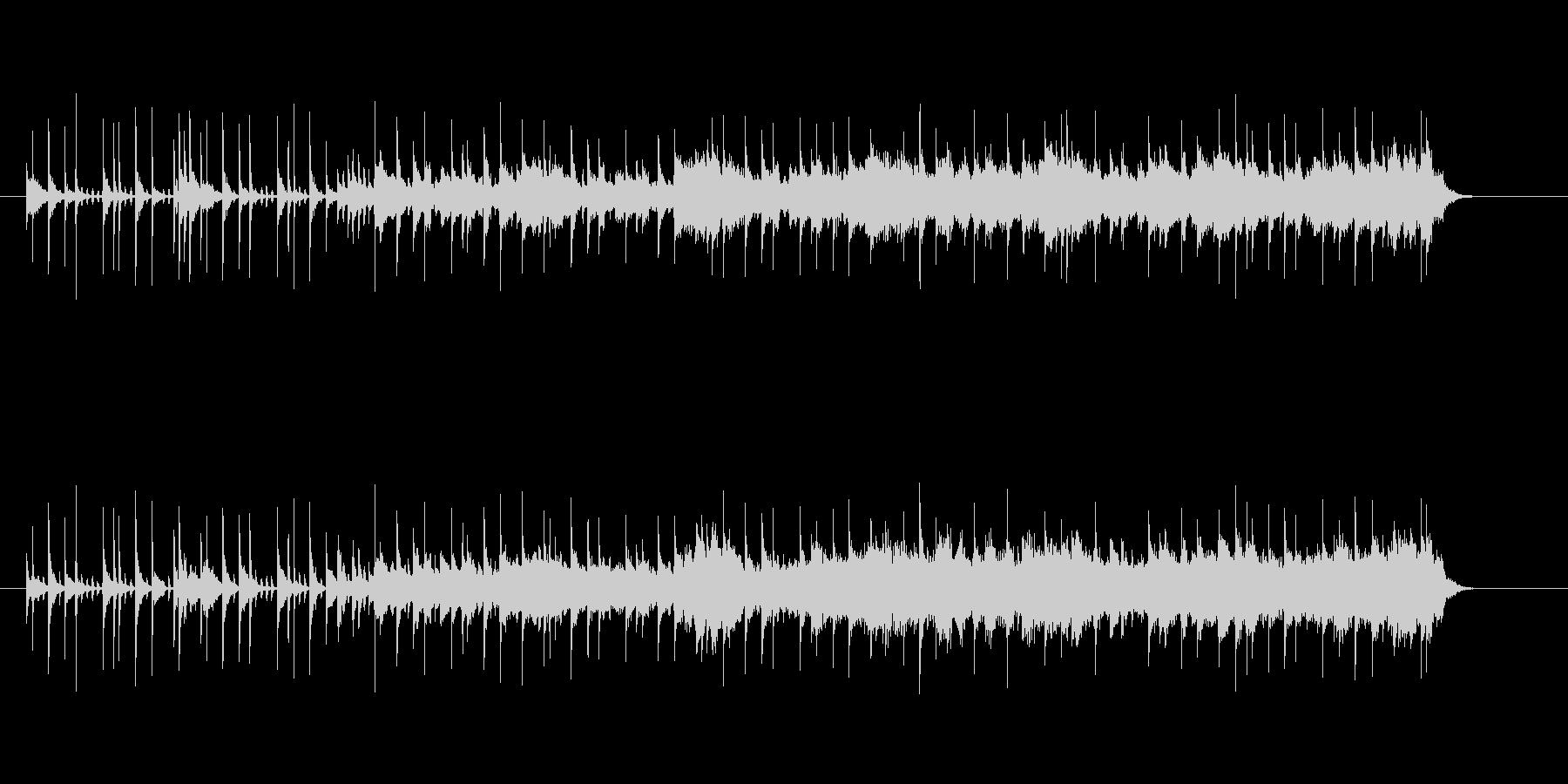 ヘヴィーで大人なフュージョンの未再生の波形
