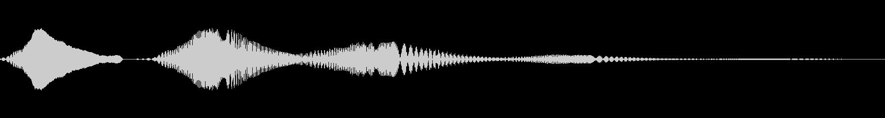 ポワッとしたかわいい音です。の未再生の波形