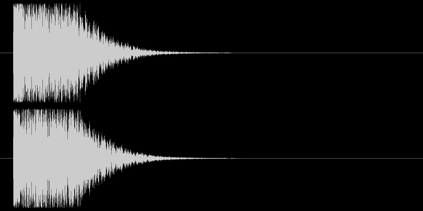 キャッチーな光りインパクトの未再生の波形