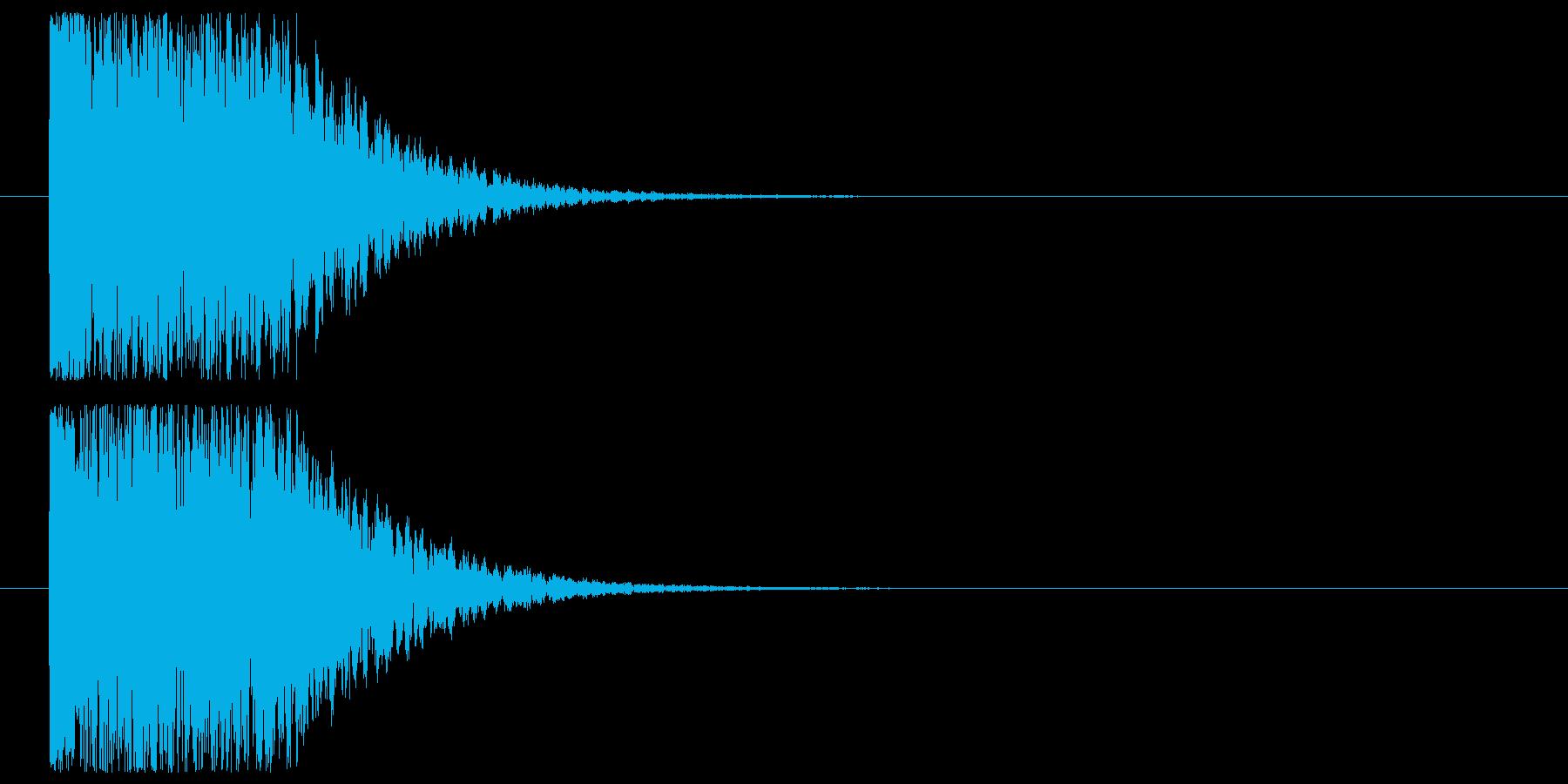 キャッチーな光りインパクトの再生済みの波形