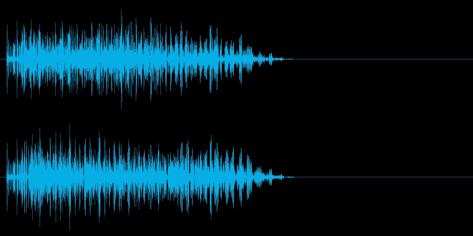 びよん (消去音)の再生済みの波形