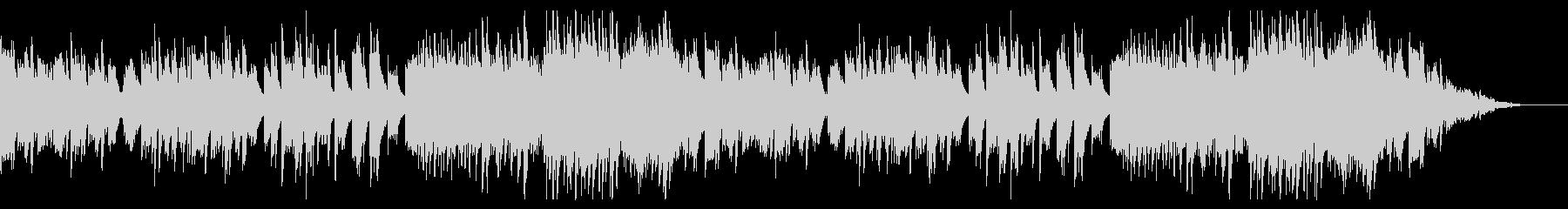 【ピアノソロ】ピアノメインの感動的な曲の未再生の波形