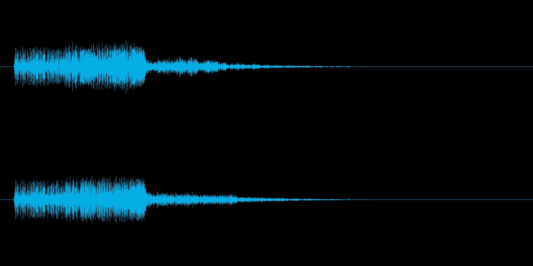 ピロピロの再生済みの波形
