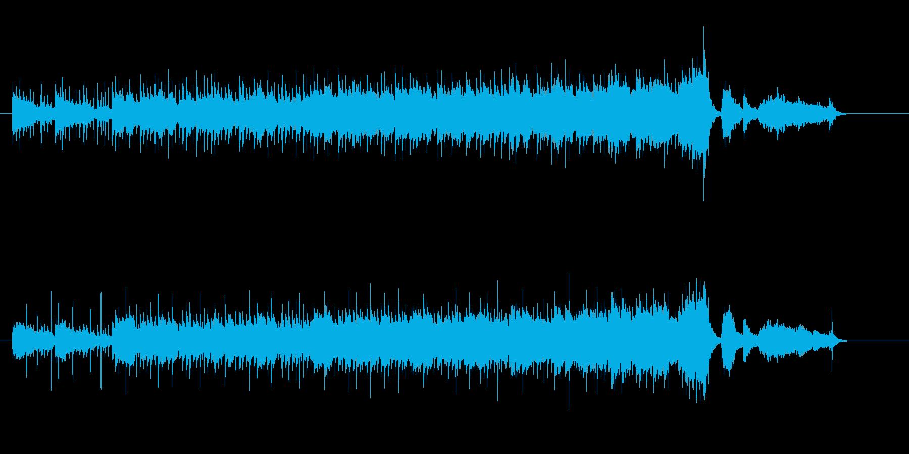 エキゾチックなインド・ミュージックの再生済みの波形