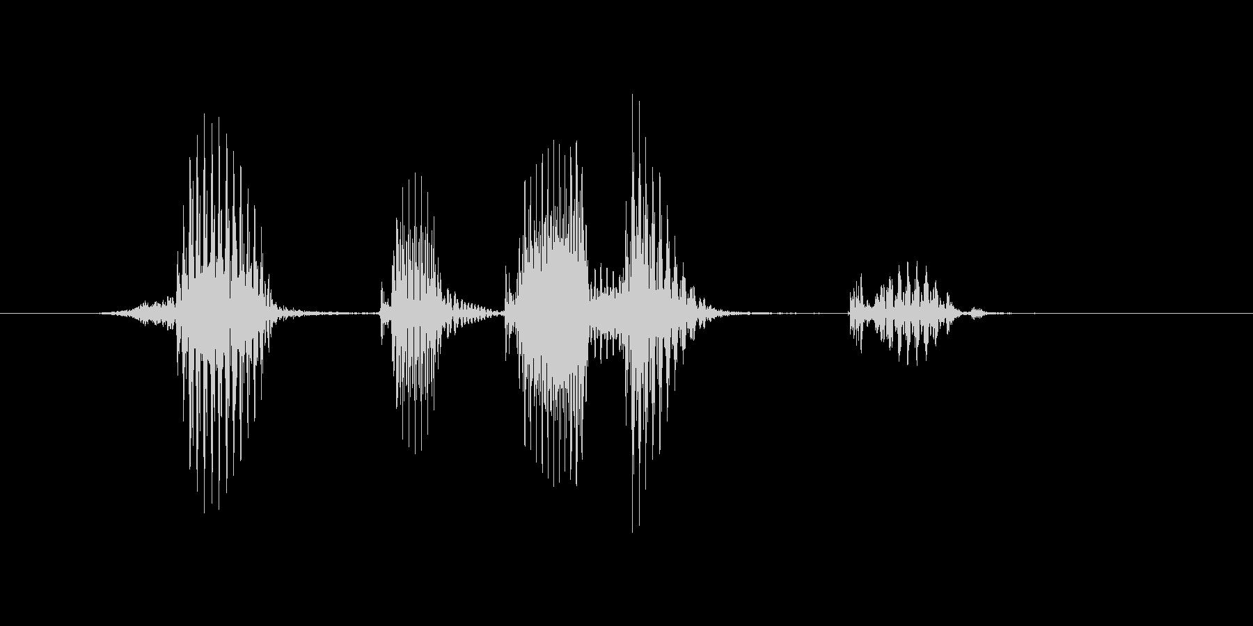 ハットトリックの未再生の波形