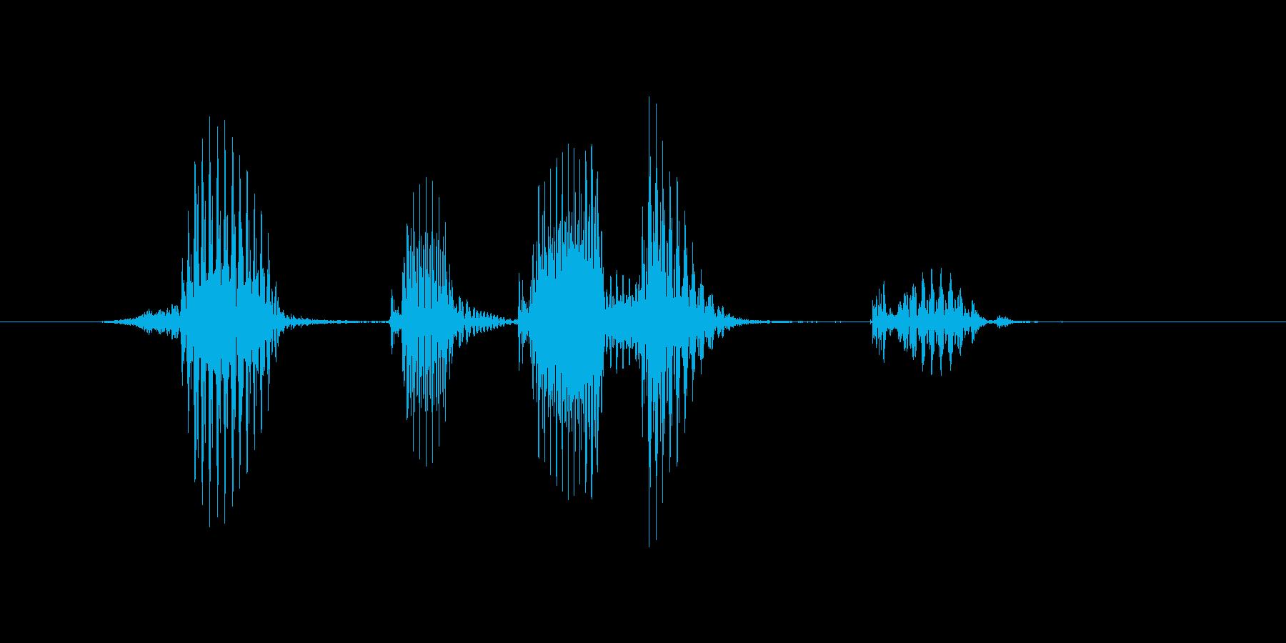 ハットトリックの再生済みの波形