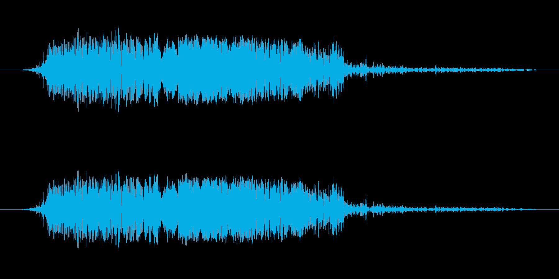 ばしっ!の再生済みの波形