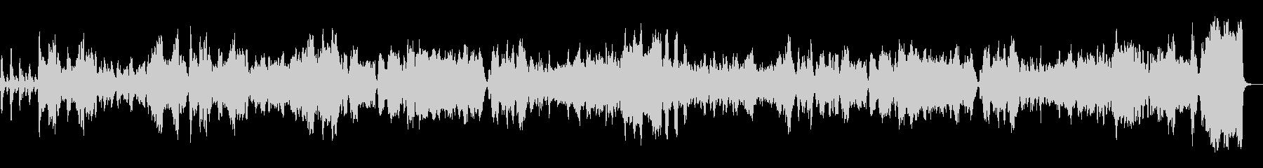 オーボエによるぼのぼのとしたワルツの未再生の波形