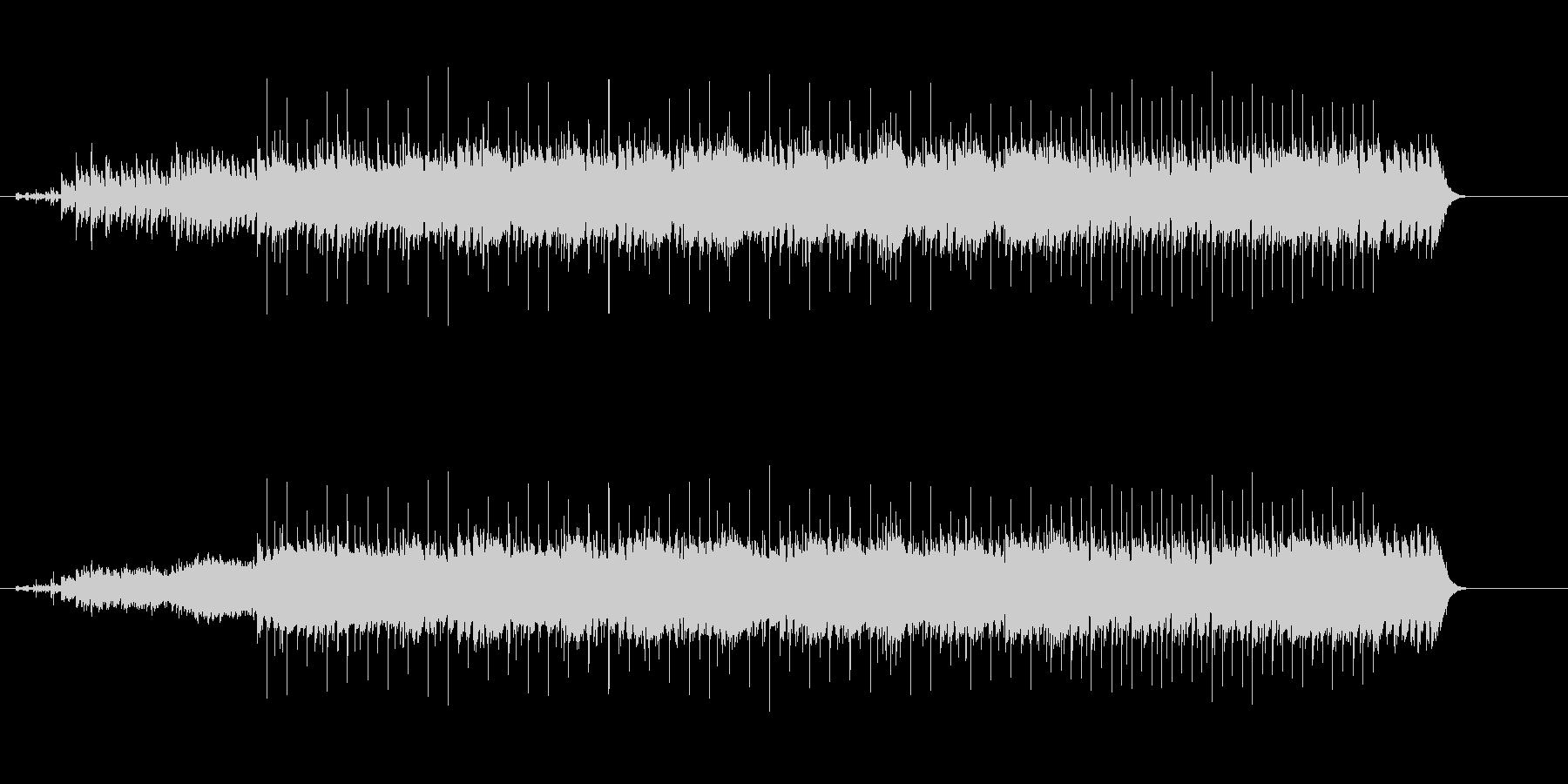 ヘヴィーでダイナミックなマイナー・ロックの未再生の波形