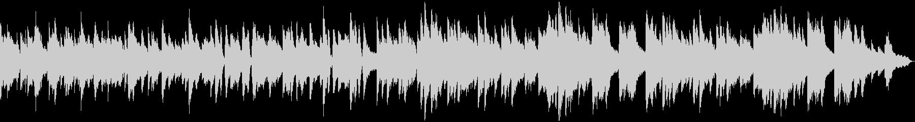 サビが感動的なピアノソロ・バラードの未再生の波形