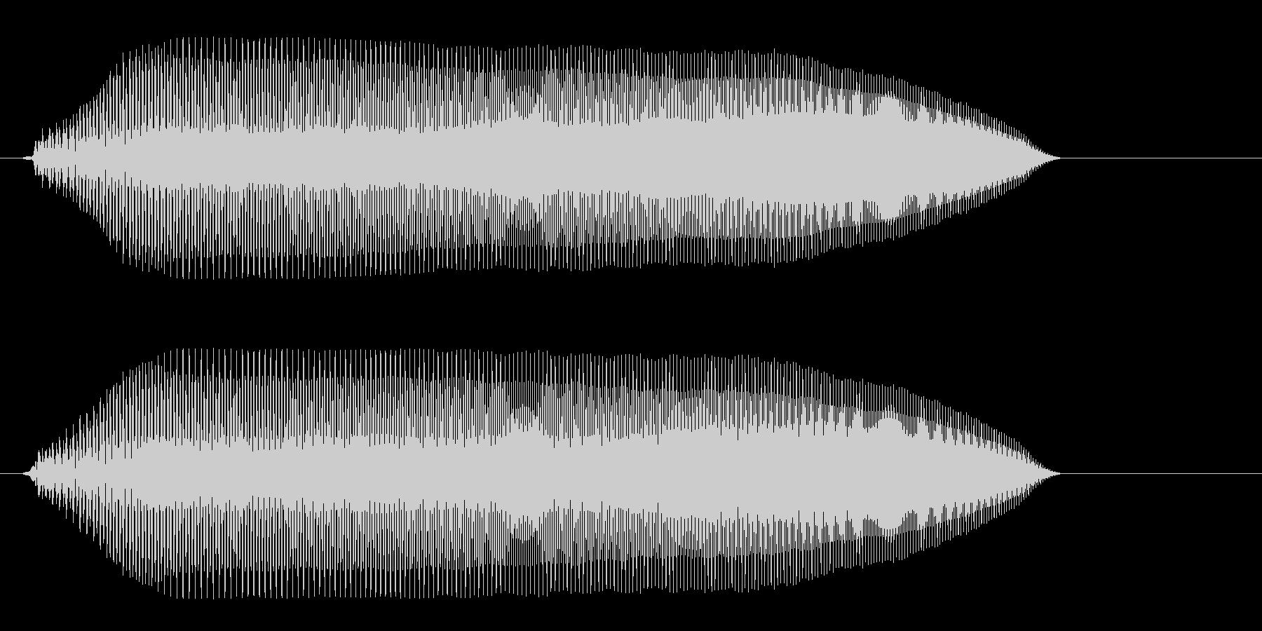 プゥゥ〜(注意喚起や緊張感を出す決定音)の未再生の波形