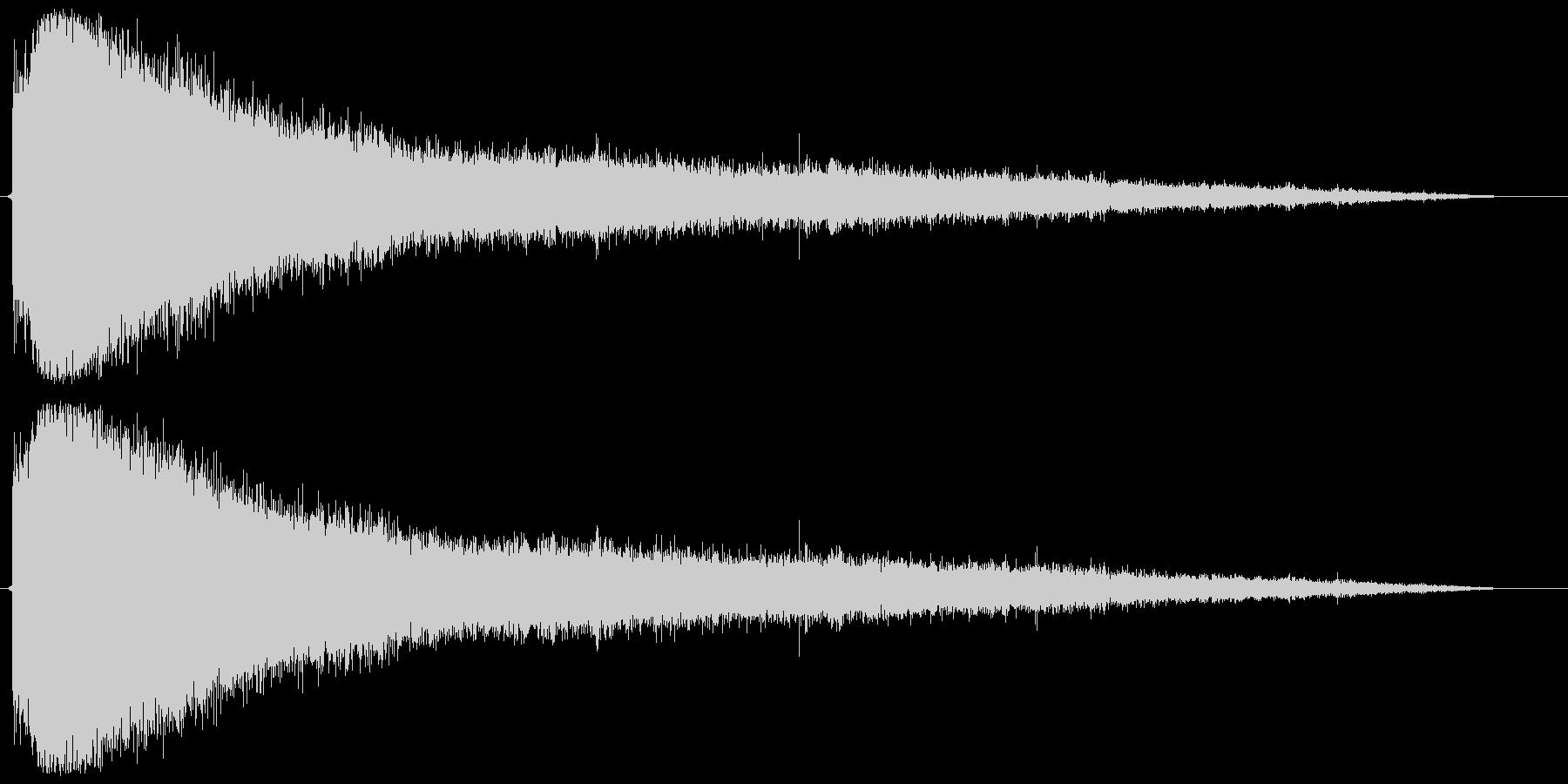 蒸発、蒸気 (長い) ジュワァァァ… の未再生の波形