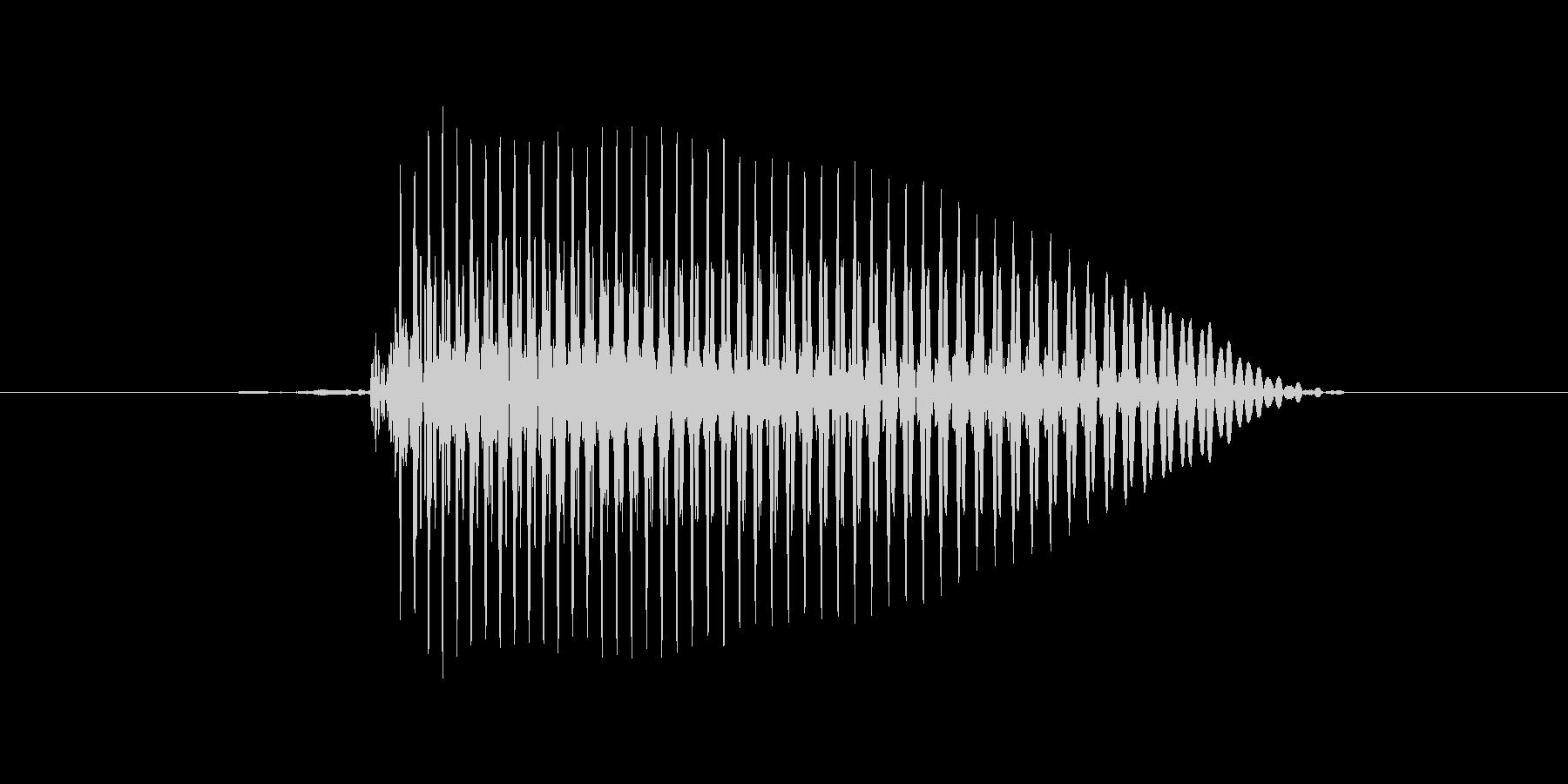 1 (un、 フランス語発音、女性声優)の未再生の波形