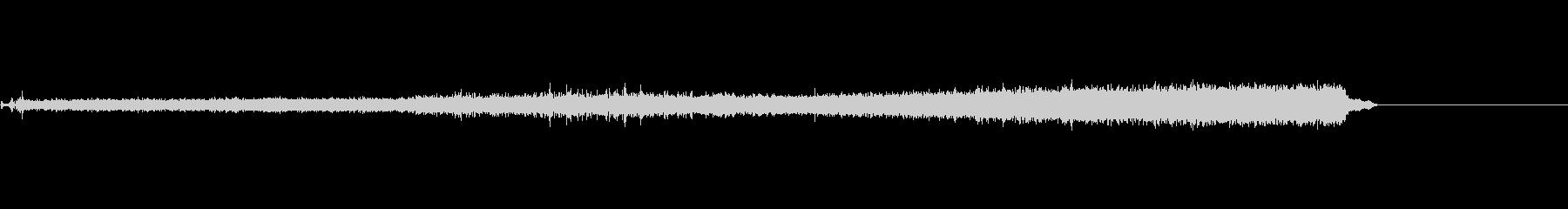 水をいれる音の未再生の波形